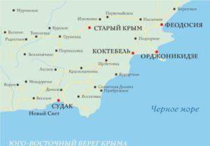 Пять жемчужин восточного берега Крыма – недорогие курорты иинтересные места