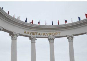 Ротонда история возникновения, идеи строительства арки на набережной курортного города
