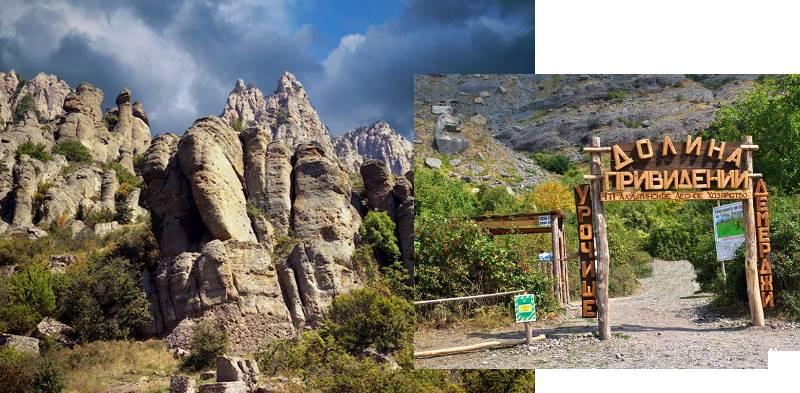 Греки назвали гору Фуна