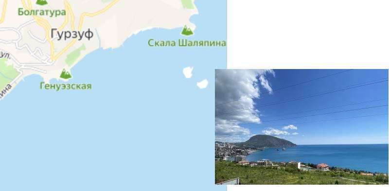 Сначала по Крымскому мосту нужно добраться до Керчи;